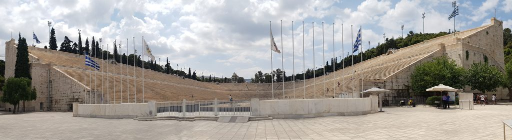 Ateny atrakcje Stadion