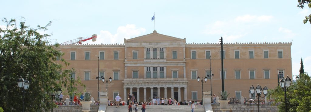 Ateny atrakcje Parlament Grecki
